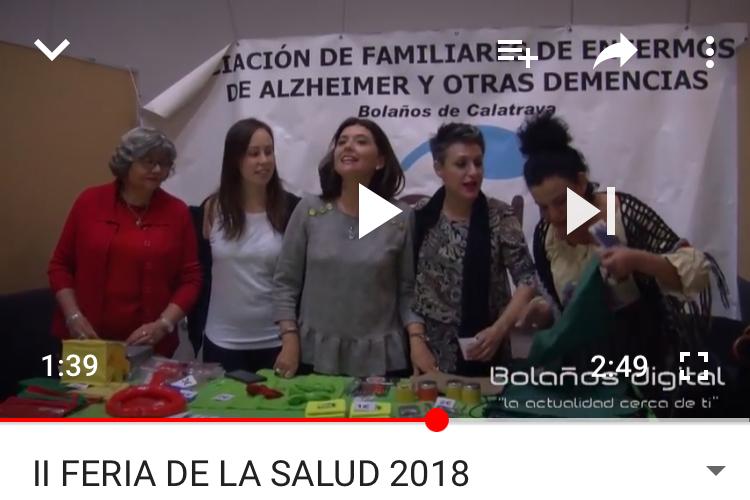 ¿Has visto nuestro video de la II Feria de Salud en Bolaños 2018?